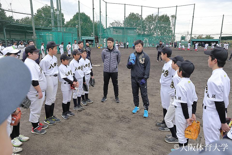 大阪体育大学硬式野球部OB会主催 野球教室・測定会