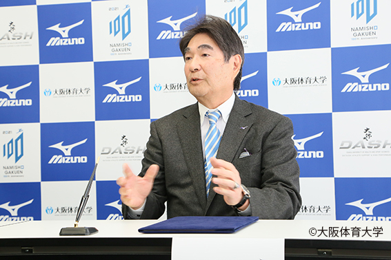 水野明人ミズノ株式会社代表取締役社長