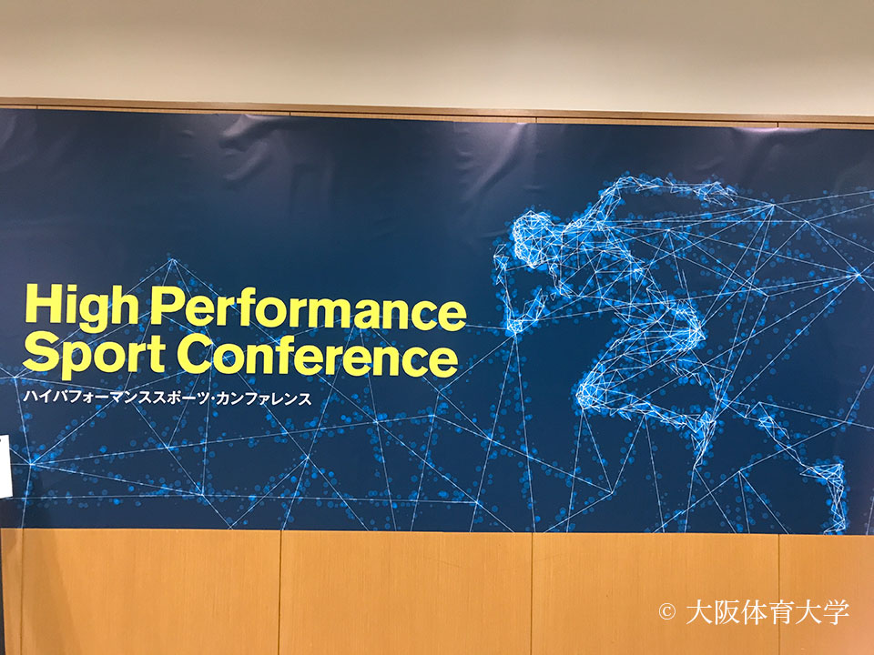 High Performance Sport Conference