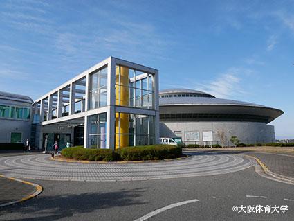 開館22周年を迎えた熊取町立総合体育館「ひまわりドーム」