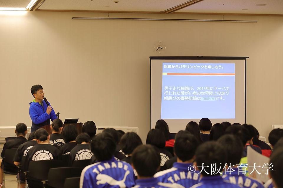曽根准教授の講義には大勢の方が参加し、パラスポーツの魅力を改めて認識