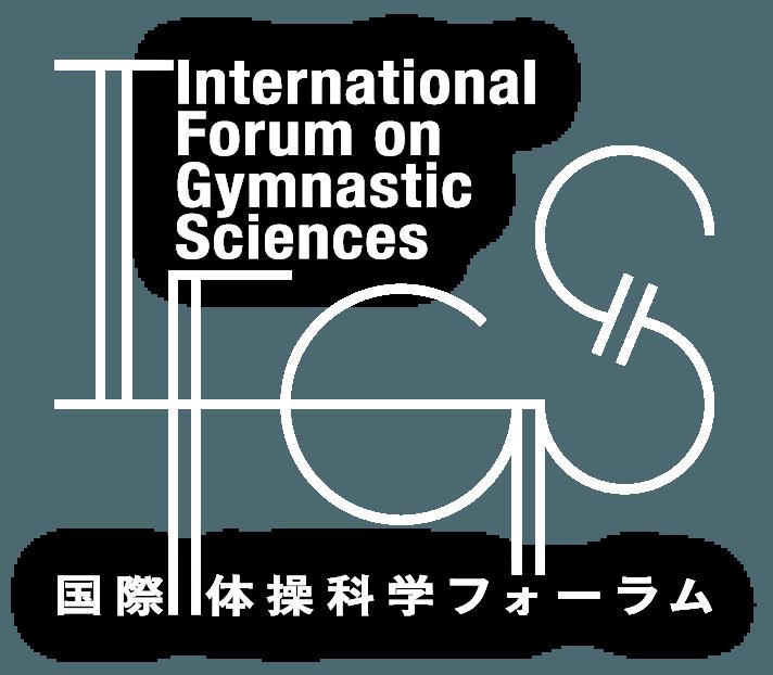国際体操科学フォーラム