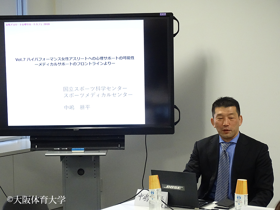 講演する中嶋耕平氏