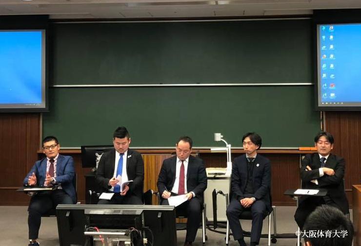 1月29日に行われた一般社団法人大学スポーツコンソーシアムKANSAIスポーツアドミニストレーション会議