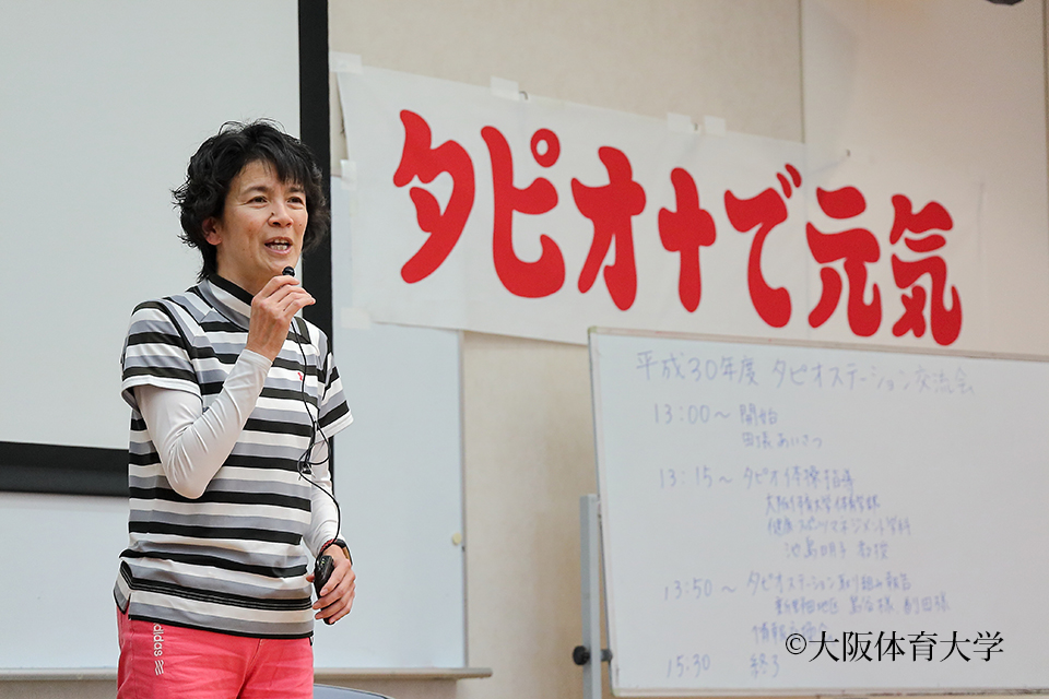 くまとりタピオ元気体操を指導する池島明子教授