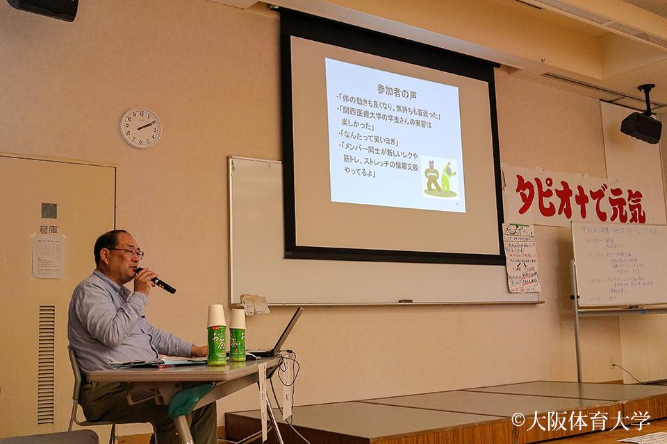 新野田地区のタピオステーション・島谷さんによる、活動報告
