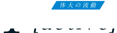 T [active]