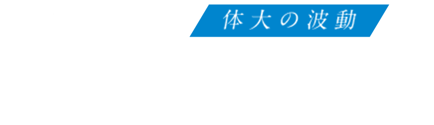 大阪 体育 大学 ポータル サイト