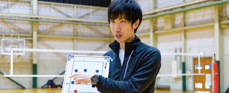 長江 晃生 体育学部 講師